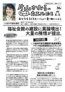 054_shuusei(ドラッグされました) のコピー
