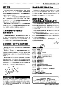 064_1 のコピー2